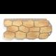 Альта-профиль, Бутовый камень греческий