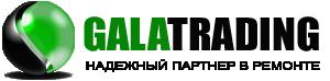 GALATRADING - надежный партнер в ремонте