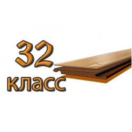 Ламинат 32 класс (Для дома и офиса)