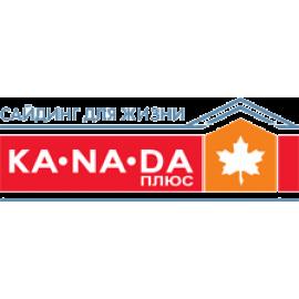 Сайдинг «Kanada Плюс»
