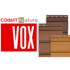 Софит VOX NATURE под дерево